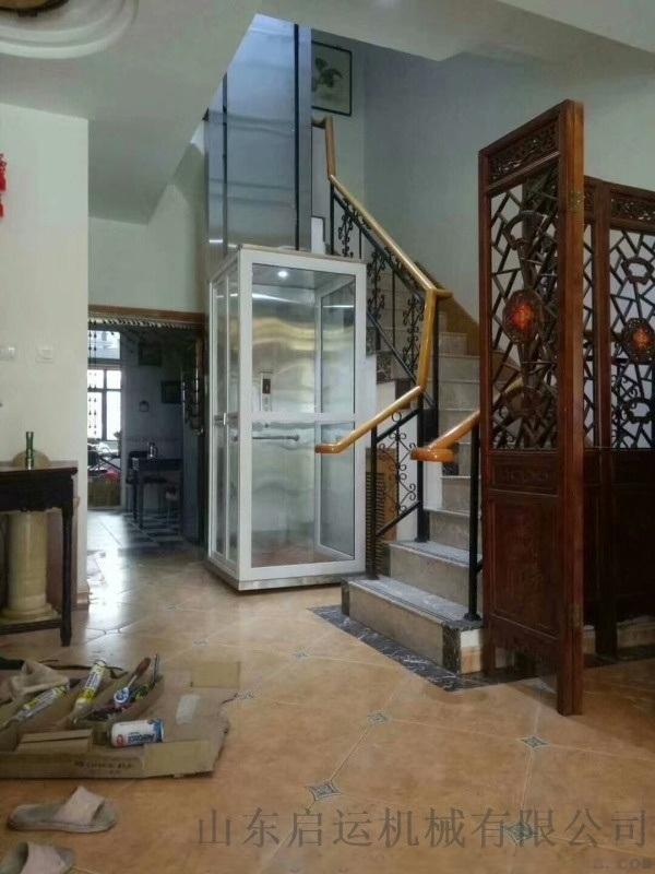 楼梯残疾人升降台家庭轮椅电梯室外无障碍设备安装厂家
