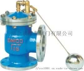河北埃库斯H142X液压水位控制阀