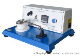 东莞市宏拓塑料熔点测试仪