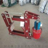 電力液壓制動器  起重機抱閘剎車制動器