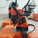 自动定位钻孔磁座钻DX-35国产大功率电动钻孔机