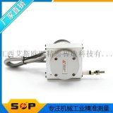 拉繩位移感測器 數位信號脈衝型拉繩式位移電子尺