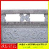石栏杆护栏 石栏杆定制 石雕栏杆生产厂家