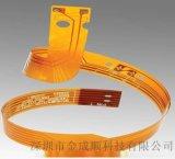 金成顺fpc电路板生产商