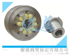 MLL-I型 制动轮梅花联轴器
