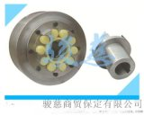 MLL-I型 制動輪梅花聯軸器