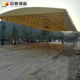 大型摺疊倉儲移動推拉雨棚