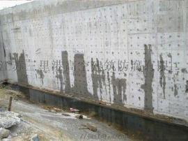 污水处理厂水池伸缩缝堵漏施工技术