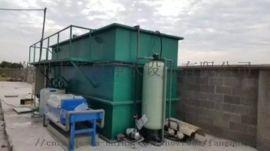 10T/H中水回用水处理系统 高盐废水零排放