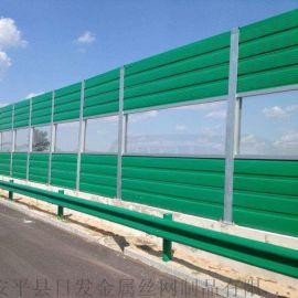 高架桥声屏障、桥梁道路声屏障生产厂家