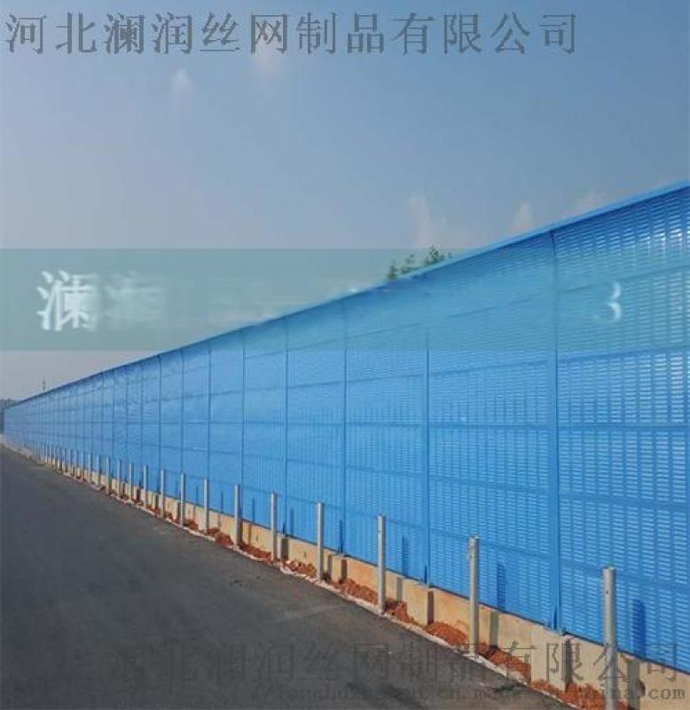 聲屏障耐力板 柳城聲屏障耐力板支持加工定做