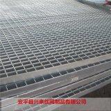 锯齿钢格板 无锡钢格板厂家 雨水沟盖板规格