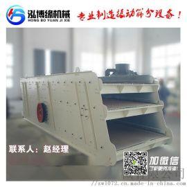 矿用振动筛/煤矿筛选机/砂石、矿山筛分设备厂家