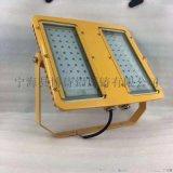 防爆LED燈模具加工 壓鑄鋁殼定制燈殼