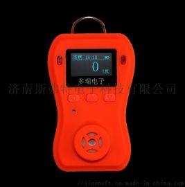 手持便携式二氧化氮气体检测仪锂电池充电