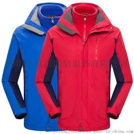 定制秋冬季户外冲锋衣男女款可拆卸两件套登山滑雪服