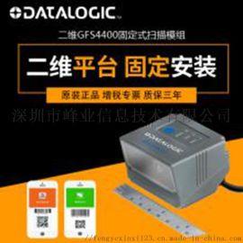 嵌入式扫描器得力捷GFS4470扫描器二维码扫描器