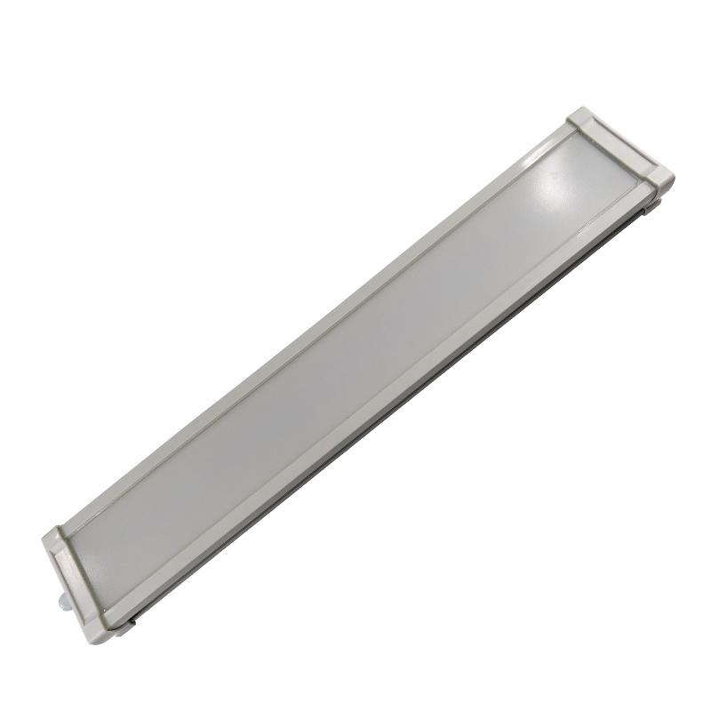 【隆业**】 厂家直销防爆节能LED荧光灯