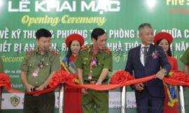 2020年越南国际劳保展会