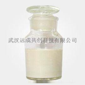 日化香料酮麝香优质原料厂家现货