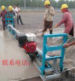 鄉村水泥路攤鋪機 框架式混凝土攤鋪整平機
