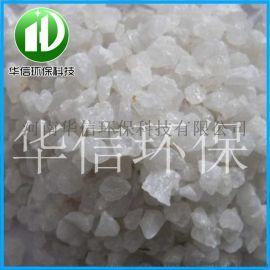 精制石英砂98高含量石英砂水处理用石英砂滤料 直销