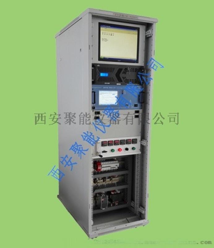 TR-9300V揮發性有機物在線監測