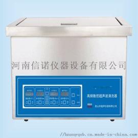 工业超声清洗机,KQ-700TDV高频超声波清洗机