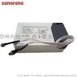 天花灯、吸顶灯节能小一体应急电源盒输出3W3小时