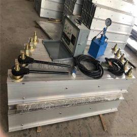 皮带橡胶硫化机 橡胶皮带修补机