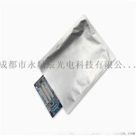 济南生产复合铝箔袋 食品包装袋 塑料包装袋