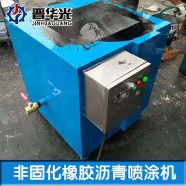 安徽非固化橡胶沥青喷涂机沥青厂家直销