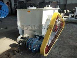 鲁滨公司厂家直销 无重力混合机 保证质量