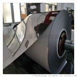 长春缠绕片用不锈钢带 超硬环保不锈钢带厂家直销