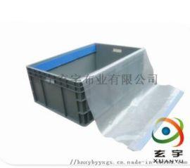 pvc透明夹网布 高强丝 透明网格布