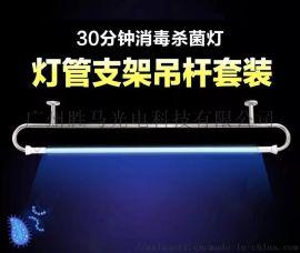 紫外线消毒灯|紫外线杀菌灯|医用杀菌灯|家用杀毒灯