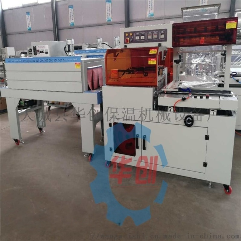 一键操控全自动砂轮片塑封机自动套膜热收缩包装机