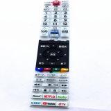 河南 高档遥控器导电胶,低电阻导电橡胶按键
