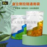 獸藥包裝袋 廠家直銷