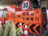 定制上海道路施工标志牌