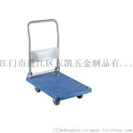 塑料平板车搬运小推车