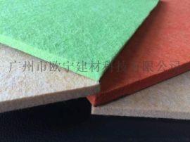 录音室环保阻燃隔音板 吊顶隔音聚酯纤维吸音板