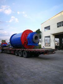 高铝陶瓷磨机矿石钢渣磨机棒磨机制砂机设备厂家直销