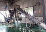 鐵礦粉自動破包機 白土自動破包機供應廠家