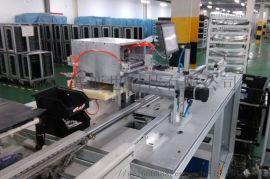 赛亚思FU80 自动化装配线、分拣机