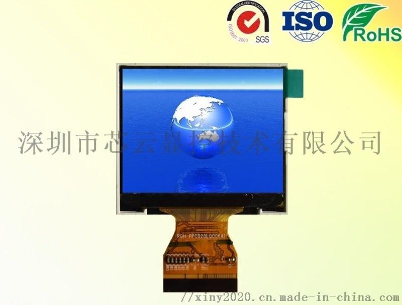 2.0寸横屏TFT/320240分辨率/SPI串口