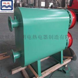 供应双管道加热器 导热油管道加热器 油管道电加热器