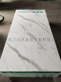SPC实心护墙板,木饰面板厂家销售