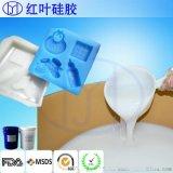 糖果硅胶 /环保糖果硅胶/食品糖果硅胶