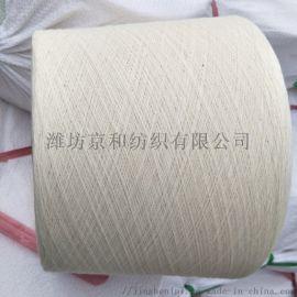 10支涤棉纱 t65/c35 10支涤棉混纺纱